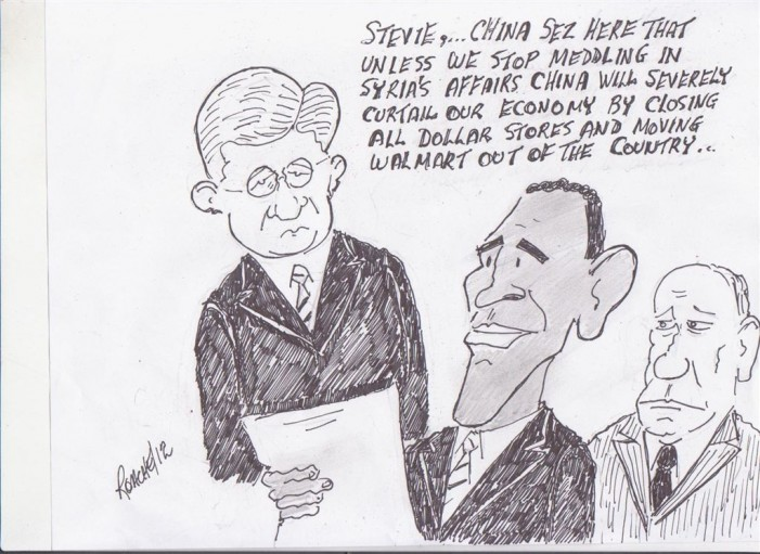 Political Times by Mike Roache – Harper & Obama on China & Syria – July 7, 2012