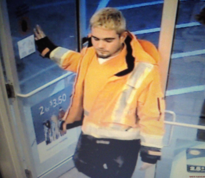 OPP Looking for Suspects in Rockland Ontario JUNE 20, 2016