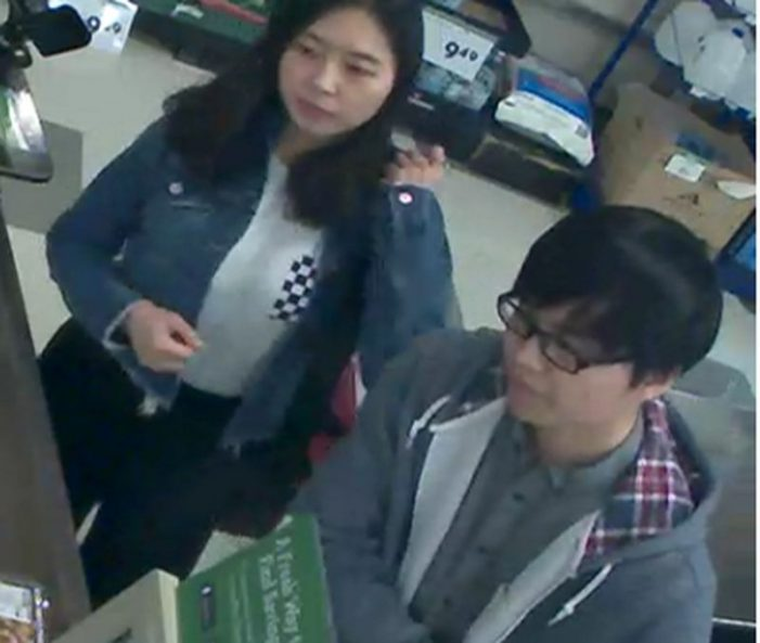 Toronto Police Seeking Man & Woman in $23,000 AIR MILES Fraud Scam 061418